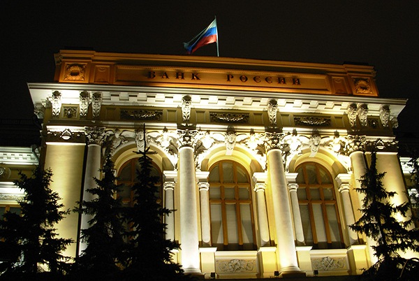 bank_russia