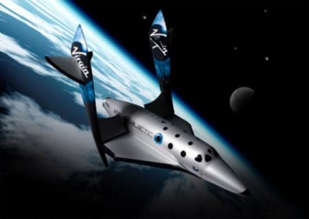 gv_spaceship