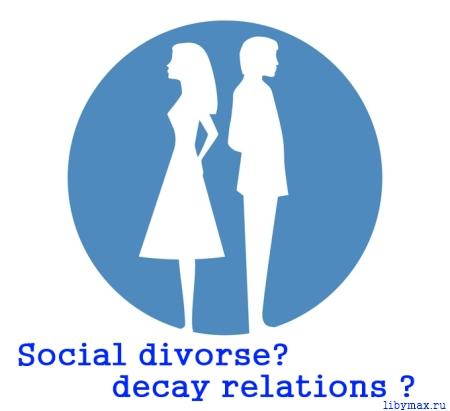 social_divorse
