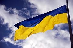 flag_ua