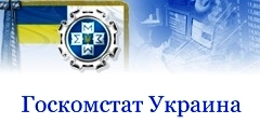 goskomstat_ua