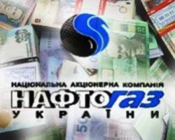 nftgaz_ua