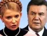 Тимошенко обвиняет в финансовых и кадровых махинациях Януковича