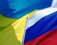 ru_ukr_flags