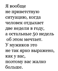 stile_rus