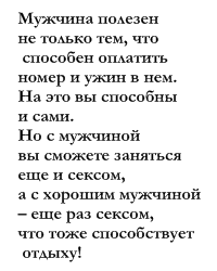 stile_ruse
