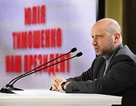 turchinov_ua