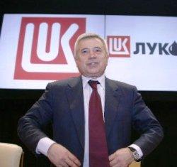 vagit-alekperov