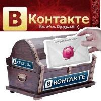 vkontakte_lol