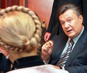 yanukovich_timoshenko