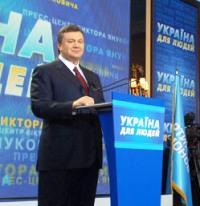 yanukovich_vustup