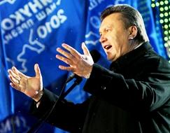 zakal_yanukovich