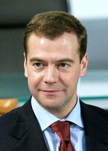Россияне оценили деятельность Медведева