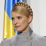 Тимошенко рассказала о главных итогах ее правительства
