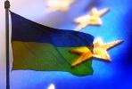 Президент Украины уволил заместителя члена Европейской Комиссии