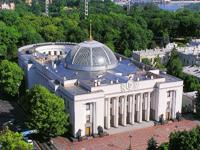 Демократическую коалицию уничтожили Блок Литвина и НУНС