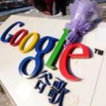 Китайские власти осудили Google