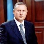 Александр Ефремов стал Главой фракции ПР