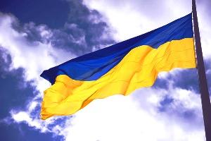 Тимошенко возглавила демократическую оппозицию