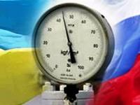 Украина едет в Москву просить о газе