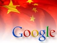 Google прекращает свою деятельность в Китае