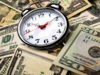 Госдолг Украины в январе 2010 вырос до $ 37,7 млрд