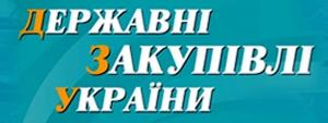 Янукович возвратил на пересмотр в ВР законопроект о госзакупках