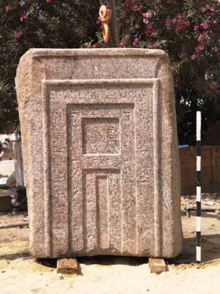 В Египте найдены ложные двери загробного мира
