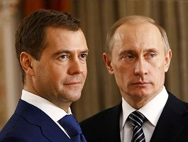 Определен рейтинг политикума России