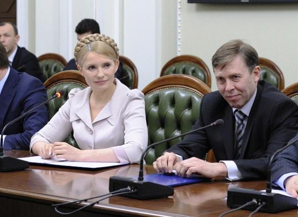 В Украине создано новое оппозиционное правительство
