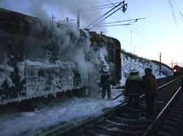 Официальные данные о пожаре поезда Одесса-Хмельницкий
