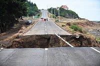 Чили встревожено новым землетрясением в 7,2 балла