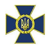 Янукович в честь Дня СБУ наградил лучших сотрудников