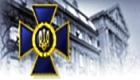 Янукович назначил новых начальников СБУ