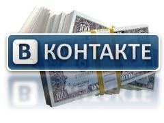 ВКонтакте создаст свои деньги