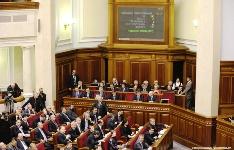 Коалиция против Конституции по Тимошенко