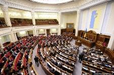 Оппозиция назначила первое заседание на 31 марта