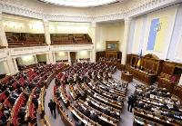 В Верховной Раде по мнению Тимошенко кадровое предательство