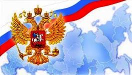 Выборы в России прошли почти благополучно