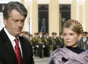 Тимошенко обвинила Ющенко в разрушении Украины