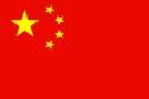 Сокращение масштабов бедности в Китае