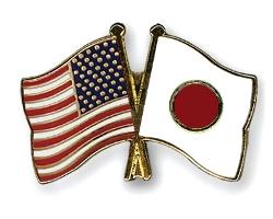 Япония проведет с США переговоры о безопасности в Восточной Азии