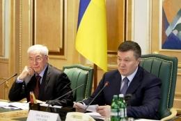 Янукович объявил о завершении «длительного перерыва» в развитии регионов