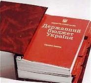 Бюджет Украины-2010 принят с дефицитом 5,3% от объема ВВП