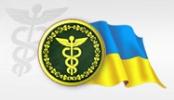 ГНА проверив банки дала в бюджет 19,8 млн гривен