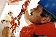 Всемирный день охраны труда - 28 апреля