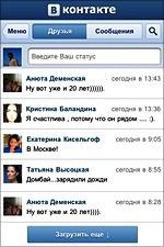 ВКонтакте теперь на всех устройствах