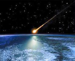 Массивный огненный шар пролетел над США