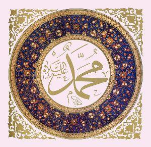 День рождения пророка Мухаммада - создателя Корана
