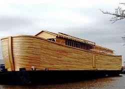 Китайцы почти нашли ковчег Ноя